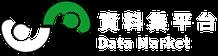 datamarket
