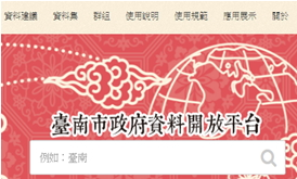 data-tainan-gov
