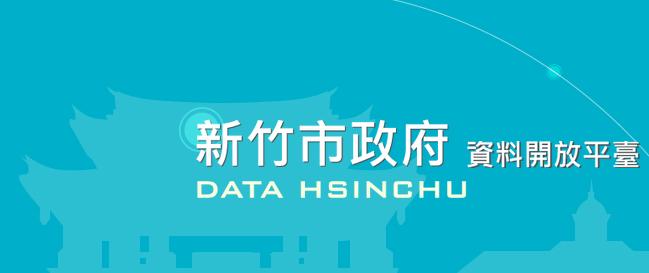 hccg-opendata